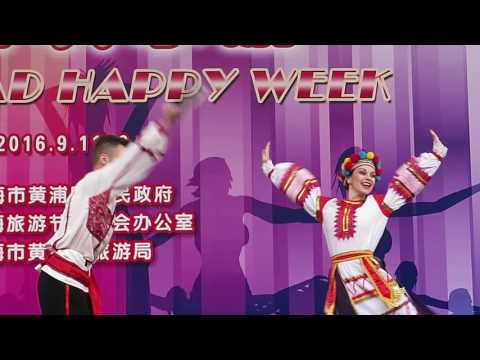 【Strawberry Alice】2016 Shanghai Tourism Festival: Russian Cossack Dance , Nanjing Road.