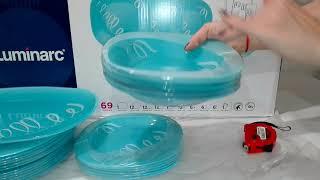 сервиз столовый 69_пр Luminarc Serpent Blue N6701 - обзор
