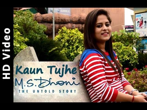 Kaun Tujhe | Cover By Amrita Nayak | M.S.DHONI - THE UNTOLD STORY | Amaal | Palak | Sushant Singh