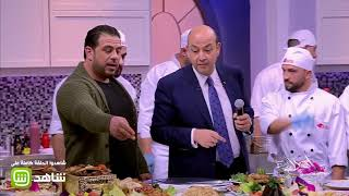 خالد الصاوي من أمام شواية