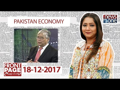 Front page| Pakistan Economy | 18-December-2017