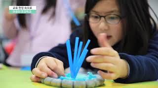 EBS 교육현장 속으로 '어린이 조경학교'