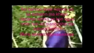 Dekho ye Kon aa gaya  ( Pakistani Do Sathi ) Free karaoke with lyrics by Hawwa -