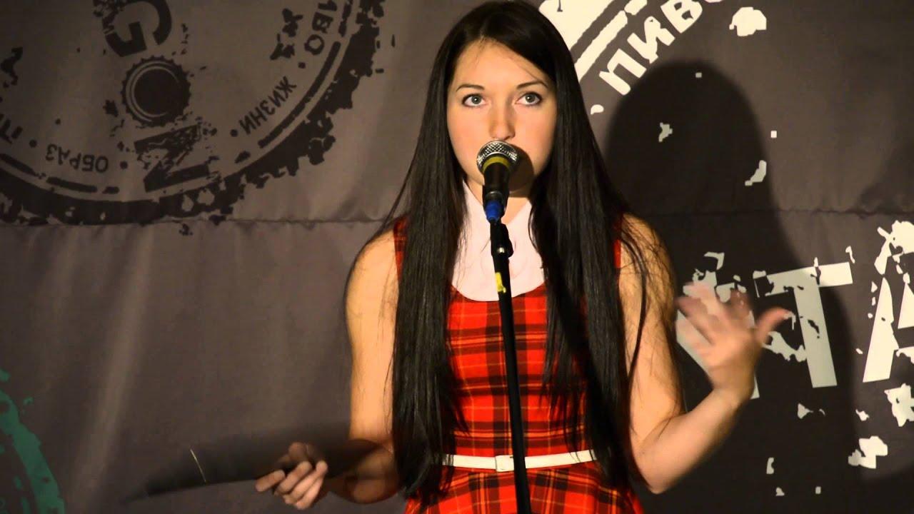 Stand Up: Юля Ахмедова - О замужестве   ВКонтакте