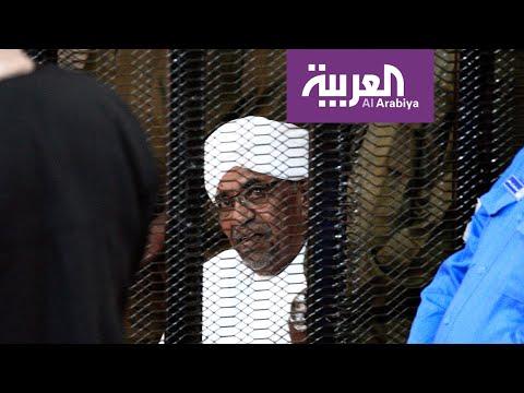 البشير أمام المحكمة للمرة الخامسة بتهمة الفساد  - نشر قبل 3 ساعة