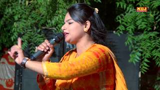मन की सोची बनती कोन्या # Anu Sharma # Sunpura Ragni Competition # New Haryanvi Ragni2018 # NDJ Music