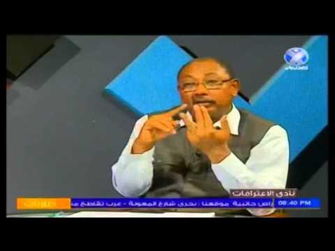معتمد محلية الخرطوم اللواء عمر نمر فى نادى الاعترافات مع عادل سيد احمد