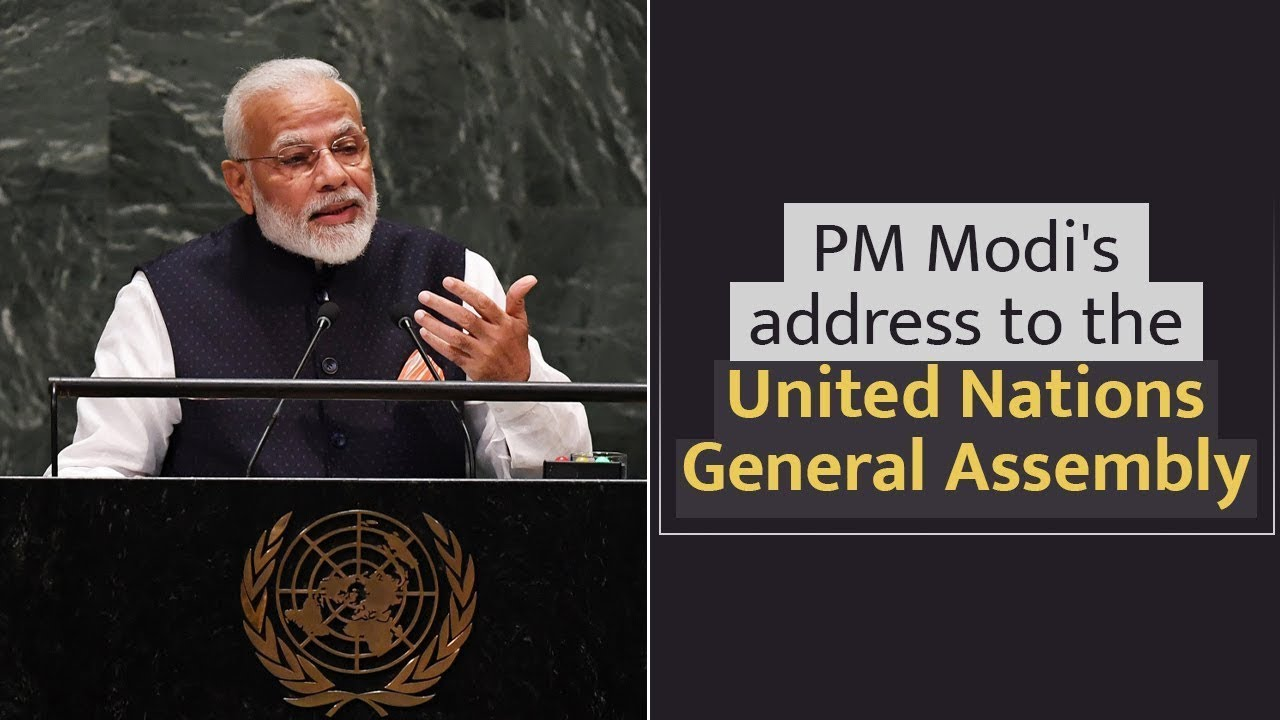 Download PM Modi's address to the United Nations General Assembly