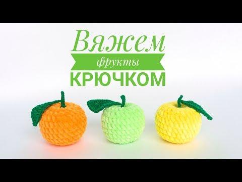 Вязание игрушек крючком видео уроки для начинающих