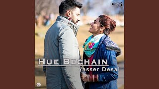 Free Mp3 Songs Download Aaj Mile Hain Karaoke With Lyrics Yasser