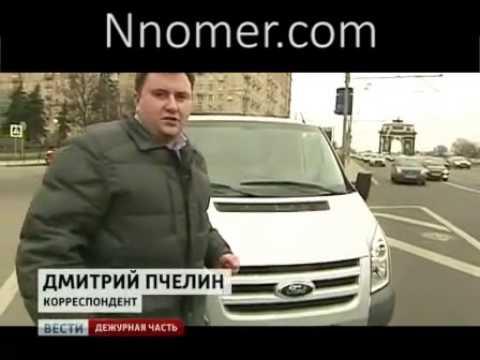 видео: Защита от камер работает . Журналистское расследование .nnomer.com .магнит от камер.