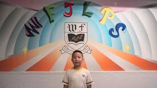 Publication Date: 2019-05-09 | Video Title: 和富慈善基金李宗德小學參選校訓普通話組