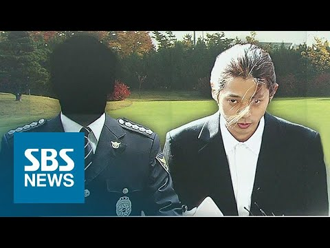 윤 총경, 10차례 골프·식사 함께…'승리 성접대' 진술 확보 / SBS