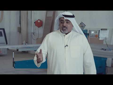 Fahad Al Nasser