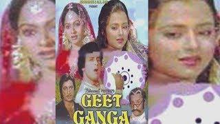 Geet Ganga   Bindu, Arun Govil, Jeevan, Shakti Kapoor   Hindi Drama Full Movie