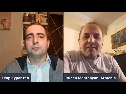 Царукян Vs Сорос? Что происходит в Армении? Рубен Меграбян и Егор Куроптев. Пограничная ZONA