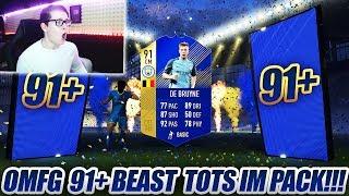 FIFA 18: Wir ziehen BEAST 91+ TOTS im PACK OPENING!!