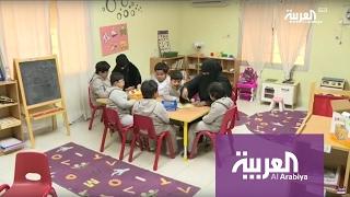 #السعودية .. شكاوى من شح معلمي ذوي الاحتياجات الخاصة