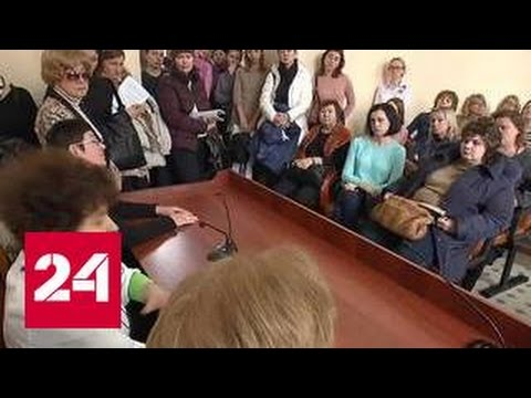 В Москве могут появиться Школы диабета