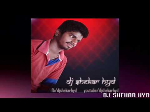 Danchave Menatha Kuthura | Song Remix By | Dj Shekar Hyd | 9908384653