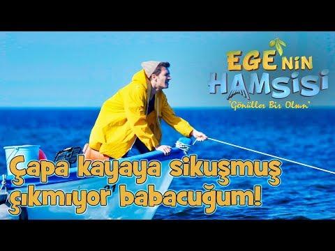 Deniz ve Zeynep'in rüyaları - Ege'nin Hamsisi 13.Bölüm