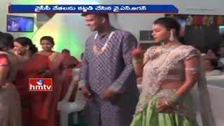 Bhuma Nagi Reddy Daughter Mounika Reddy Engagement | Manchu Family Attended | HMTV