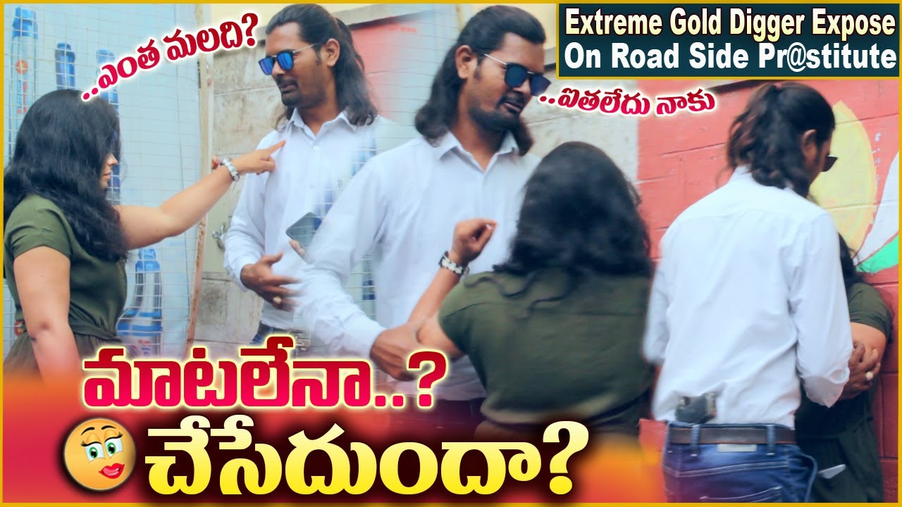 Extreme Expose Task On Road Side Pr@stitute   Gold Digger Pranks in Telugu   #tag Entertainments
