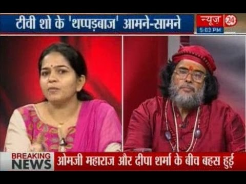 Studio me 'Adharm Yudh' : Deepa Sharma Slaps Baba Om Ji On Live News  (Part 1
