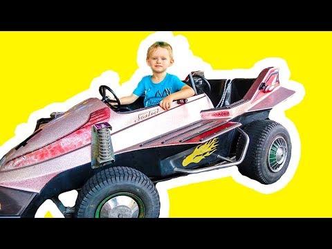 Катаемся на Машинках Парк Развлечений для Детей Машинки для Мальчиков Видео для детей Игрушки