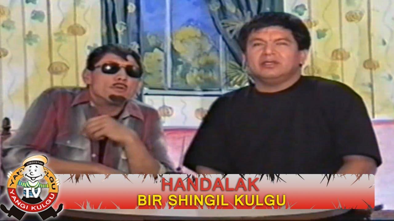 Handalak - Bir shingil kulgu | Хандалак - Бир шингил кулгу (hajviy ko'rsatuv)