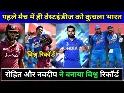 Repeat India vs West Indies 2nd T20 Match 2019 | India