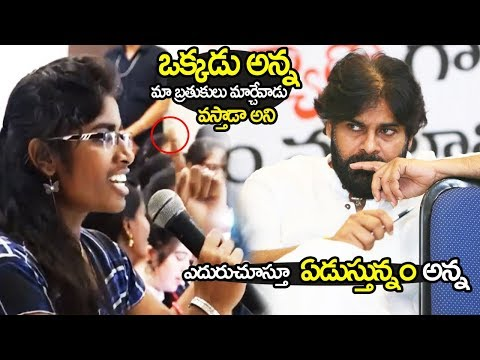 Kadapa Student Emotional Words With Janasena Chief Pawan Kalyan | Life Andhra Tv
