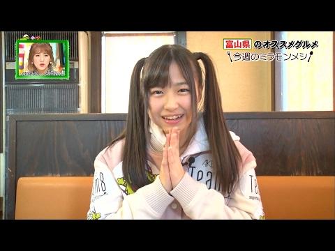 AKB48 橋本陽菜 16歳 富山県 お好み焼き食レポ Hashimoto Haruna