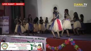 SEMAINE SPECIALE MAROC. Live-Rabat, Journée Culturelle Congolaise Nationale au Maroc.