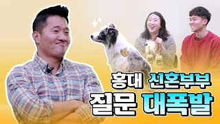 what if you're having a child with a dog? Border collie Ewol who pass Kang trainer