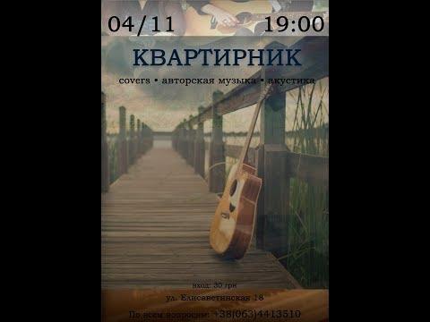 Смотреть клип БИ-2 и Юлия Чичерина Мой рок-н-ролл/cover Anna Magner & Андрей Бобнюк (acoustic) онлайн бесплатно в качестве