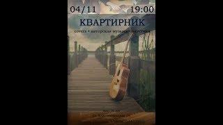 �������� ���� БИ-2 и Юлия Чичерина Мой рок-н-ролл/cover Anna Magner & Андрей Бобнюк (acoustic) ������