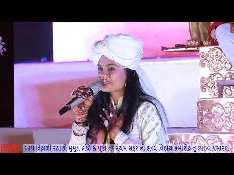 Dixarhi Drashti & Pooja Umra Last Speech
