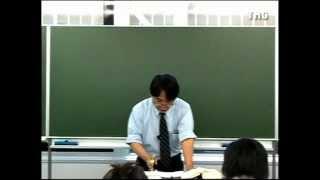 簗瀬徳宏の司法書士 新・最短合格講座  東京法経学院