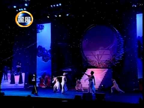The Moon Represents My Heart 月亮代表我的心 By Tong Yao At KLCC Plenary Hall, Malaysia