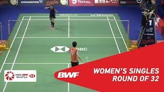 R32 | WS | Saina NEHWAL (IND) vs CHEUNG Ngan Yi (HKG) | BWF 2018
