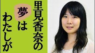 藤井聡太をプロにした西山朋佳が初の女性プロ棋士へ挑戦!里見香奈女流四冠の夢を引き継ぐ女