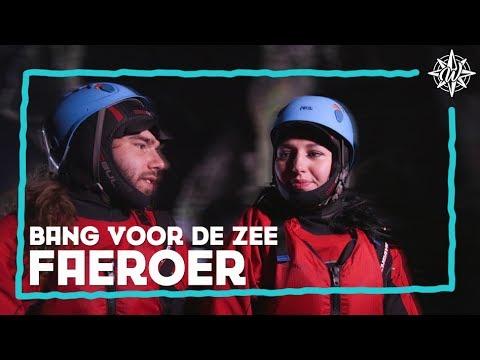 BANG VOOR DE ZEE! | LIZE & KEN #2 - FAERÖER EILANDEN