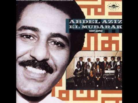 Abdel Aziz El Mubarak - Ahla Eyyoun (Sudán)
