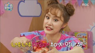 [My Little Television] 마이 리틀 텔레비전 -Jini VS Younggeun,  reaction fight 20170603
