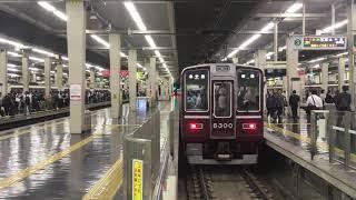 阪急8300系 記念装飾