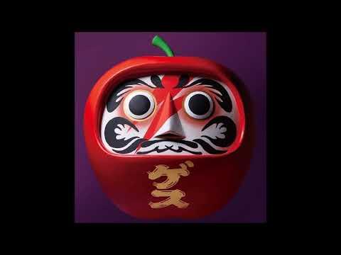Gesu no Kiwami Otome - id3