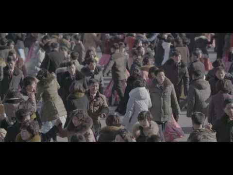 The (North) Korean Chronicle - 1 min teaser