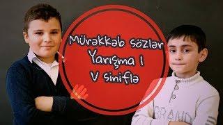 Mürəkkəb Sözlər -5-ci Sinif
