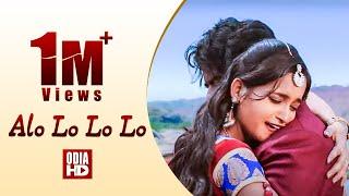 ALO LO LO LO (Duet) | ROMANTIC FILM SONG | NIJHUM RAATIRA SAATHI | JYOTI ,CHANDAN,TAMANNA & SONALI